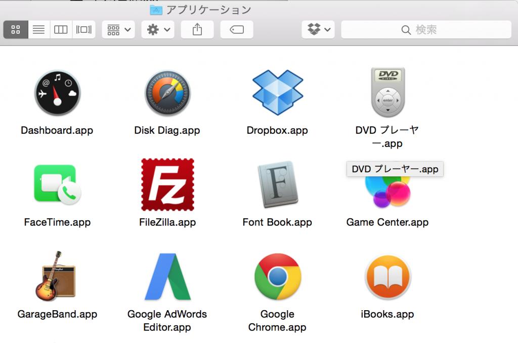 MacBook (OS X) でフォントを追加する方法