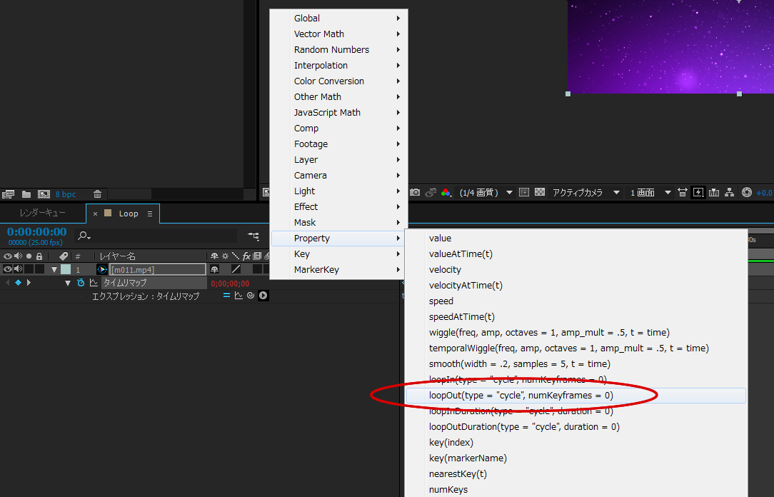 """After Effects - 「property」の「loopOut(type=""""cycle"""",numkeyframes=0)」を選択"""