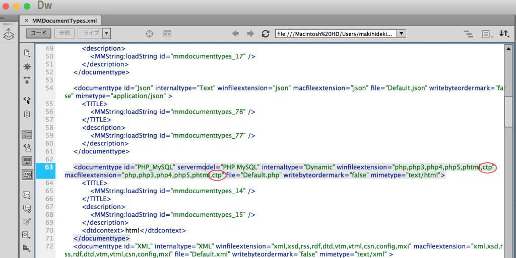 ドキュメントタイプがPHP_MySQLの箇所)に、『ctp』を追加する。