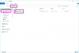Windows10 - BootCamp - RealTek 後からインストール