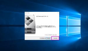 Windows10 - BootCamp インストーラを一旦キャンセル
