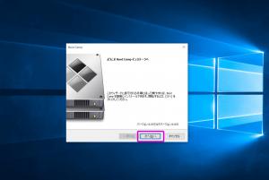 Windows10 - BootCamp インストール
