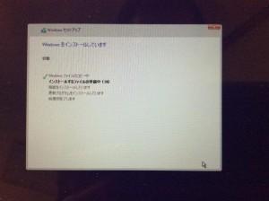 Windows10 - インストール中