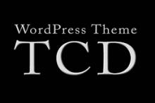 WordPressテーマ TCDテーマ ロゴ画像をSSL化(HTTPS化)する方法