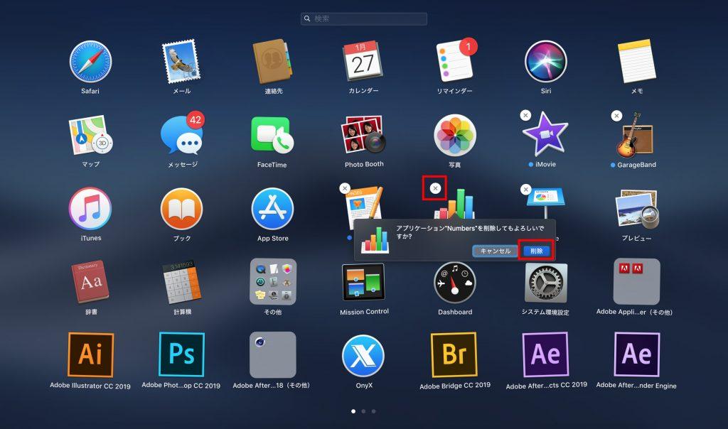 Dock等から「Launchpad」を起動して、アプリのアイコンを長押しします。アイコンが揺れ始めた状態で左上のバツ部分をクリックするとアプリを削除することができます。